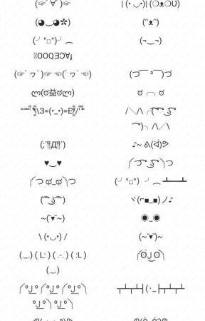 Emoticons by -_MiaTheFoxPup_-