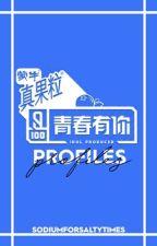Qing Chun You Ni Profiles  by sodiumforsaltytimes