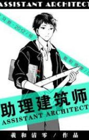 Assistant Architect - PT-BR by Calullum