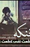 اشعار  عراقيه cover