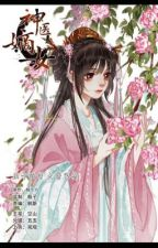 Shen Yi Di Nu Divine Doctor: Daughter of the First Wife (神医嫡女) [Book 2] by SerenitySaki