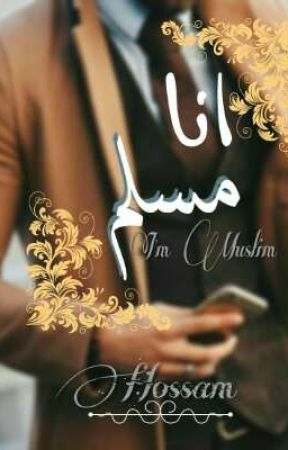 I'm Muslim  by DR-Human