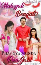 ✔️ Malayali Ya Bengali?  Phas Gaya Punjabi Munda ✔️  (Complete) by SmilingGirl_07