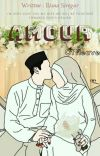 AMOUR cover