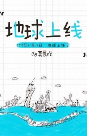 Địa cầu Online by postdanmei2018