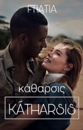 Kátharsis // Aqualad by ftiatia