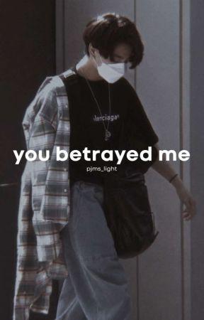 You Cheater   전정국 by pjms_light