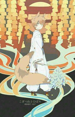 [Tống mạn] Kaguya Tsunayoshi ┃1┃