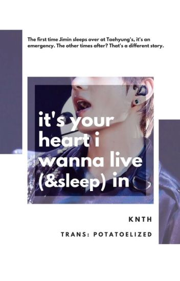『TRANS | VMin/MinV』 it's your heart i wanna live (&sleep) in