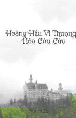 Đọc truyện [ĐM]Hoàng Hậu Vi Thượng - Hòa Cửu Cửu