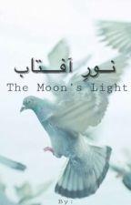 The Sun's Light by ayemaaaaaan