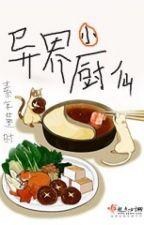 Strange World Little Cooking Saint by Xiao_Bao