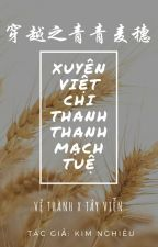 [Đam Mỹ/EDIT] Xuyên Việt Chi Thanh Thanh Mạch Tuệ by gudgaldestinee