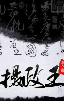 [DANMEI] - EDIT - Nhiếp Chính Vương (HOÀN)