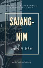 Sajang-nim    Kwon Eunbi by SparklingMinji