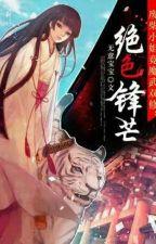 Stunning Edge by Bookworm-san