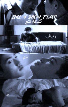 """كَنُدفَةِ ثَلج"" \ Like a snowflake by ASHI266"