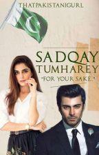 Sadqay Tumhare  by ThatPakistaniGurl