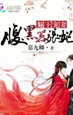 Demon wang  is golden favorite Fei(continuacion) by yangmariel11