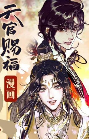 Book(1,2,3)Heaven Official's Blessing『墨香铜臭's 天官赐福』 by camellia_b