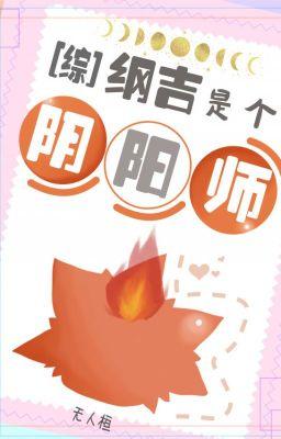 Đọc truyện [Tống mạn] Tsunayoshi hắn có thể thấy quỷ