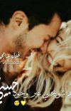 أبيات شـಿـعريهہ 💔وگــ'ــلام م̷ـــِْن القلب cover
