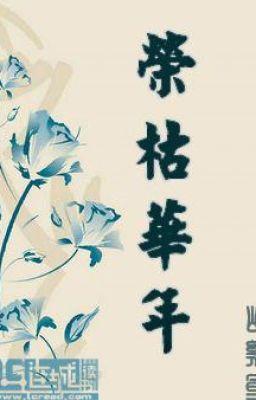 Vinh Khô Hoa Niên (荣枯华年)