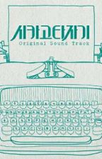 Chicago Typewriter (Reimagined) by anangAna