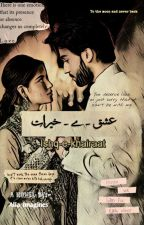 Ishq-e-khairaat ✔️ by thepoetrypiper