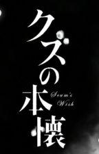 Kuzu No Honkai: After The Fall (English ver.) by ZulfiAckerman7227
