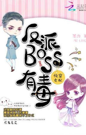 Side Character Transmigration: final boss is no joke!(ARC 3-15, missing Arc 5) by kabita_rai
