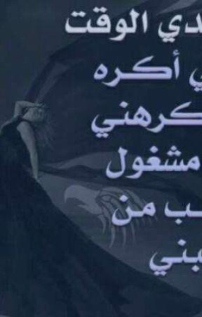 منوعات  by M____yar