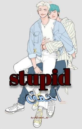 The Idiot     الأحمق  by Karamell_kp