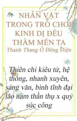 ( ĐM EDIT ) NHÂN VẬT TRONG TRÒ CHƠI KINH DỊ ĐỀU THẦM MẾN TA