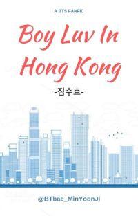 Boy Luv in HongKong -JimSu- [4] cover