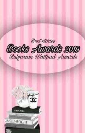 Books Awards 2019  by BooksAwards2018