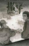 SAYE [Run Freely] cover