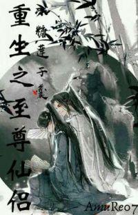 [BL] Kelahiran Kembali dari Makhluk Surgawi Tertinggi ✔ cover