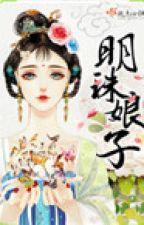 Minh châu nương tử - Bát Bảo Đậu Sa Bao by sansan1312