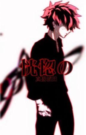 ♣︎ECSTATIC♣︎ ~ Villain! Izuku x Younger Sister! Reader[DISCONTINUED?] by Mahiru-chan23