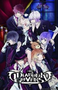 The Fourth Wife's Daughter [Diabolik Lovers] cover