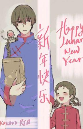 Happy Lunar New Year! [KHR Fanfic] by KokoroRin