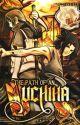 The Path of an Uchiha - A Naruto Fanfiction by CapricornSiren