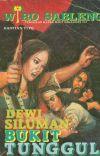 008 Dewi Siluman Bukit Tunggul - Wiro Sableng cover