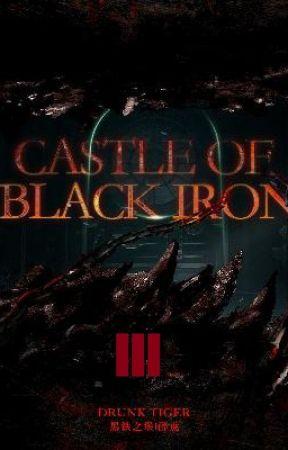 Замок чёрного железа / Castle of Black Iron | 3 Том by Hazabiel