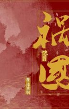 [Khoái xuyên] Họa quốc - Mạt Trà A by sleepingchild2601