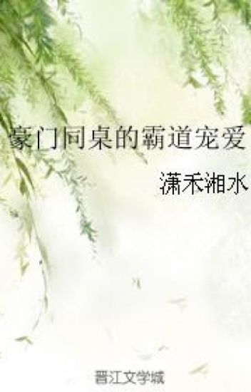 [ĐAM MỸ] ĐƯỢC THIẾU GIA NGỒI CÙNG BÀN BÁ ĐẠO SỦNG ÁI