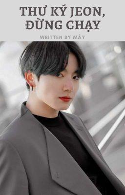 Đọc truyện [Vkook] [KTĐN P2] Thư Ký Jeon, Đừng Chạy!