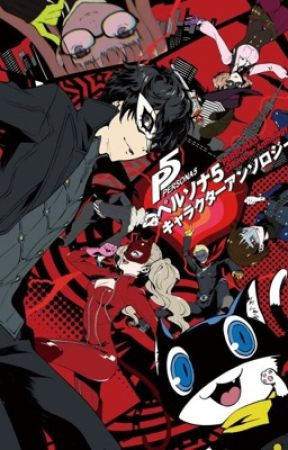 Persona 5 Rp (Open!!) by _wowzers