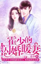 Huo Shao's flash marriage wife ( Bab 401 - ..... ) by cicacute21